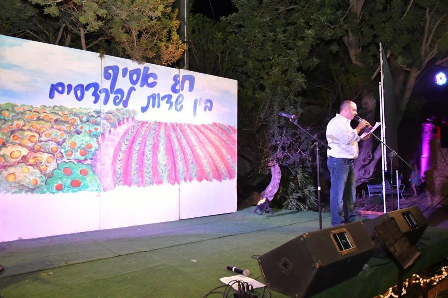 חג האסיף 2017 - צילם עמוס גיל