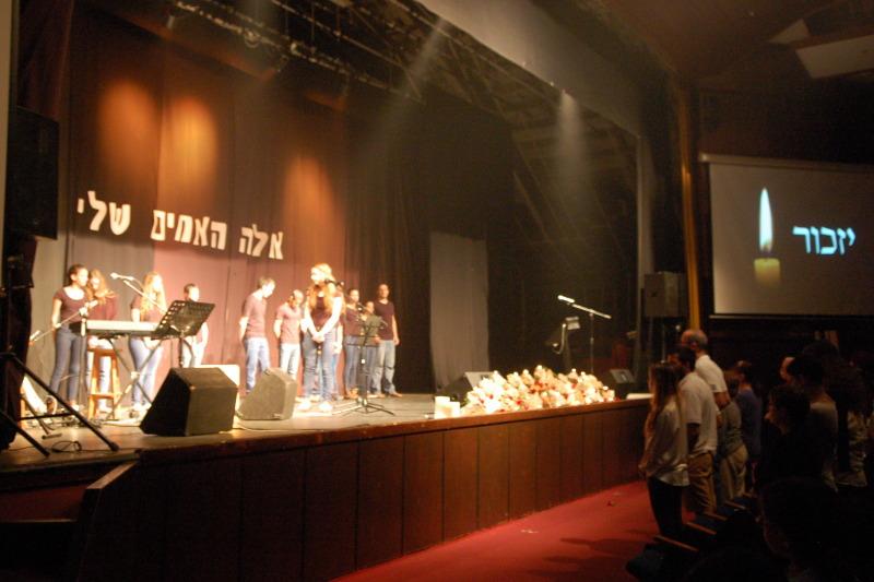 טכס יום הזיכרון לחללי כוחות הביטחון ופעולות האיבה - צילם גיל אורן